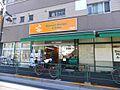 アコレ千川店