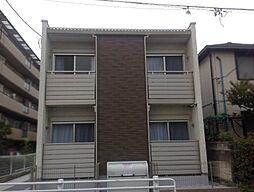 JR南武線 矢向駅 徒歩17分の賃貸アパート