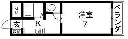 マンションサンライズ[208号室号室]の間取り