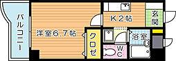 カサーレ三ヶ森[5階]の間取り