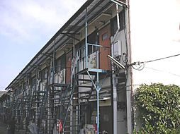 1314福美荘A[2階]の外観