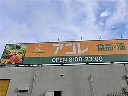 千葉県松戸市新松戸3丁目の賃貸アパートの外観
