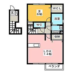 セジュール桜[1階]の間取り
