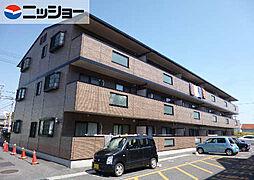 アパートメント キダ N棟[2階]の外観