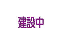 水戸駅 11.0万円