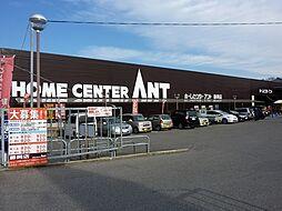 ホームセンターアント藤岡店まで5073m