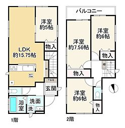 大輪田駅 2,990万円