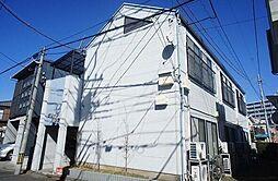神奈川県相模原市中央区相模原2丁目の賃貸アパートの外観