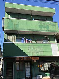 クレイドル[3階号室]の外観