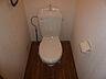 トイレ,2LDK,面積65.35m2,賃料5.9万円,,,福岡県久留米市国分町