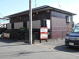 神奈川県横浜市緑区西八朔町の賃貸アパートの外観
