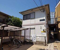 京都府京都市伏見区鍛冶屋町の賃貸アパートの外観