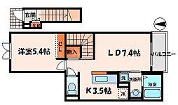 スミスガーデンウェール[2階]の間取り