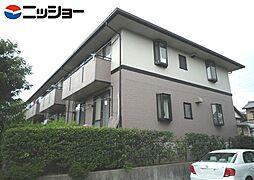 愛知県大府市江端町5丁目の賃貸アパートの外観