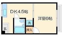 第2植原マンション[1階]の間取り