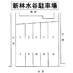 東刈谷駅 0.4万円