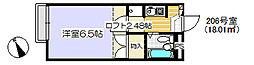ハイエスト浜田町 206[2階]の間取り