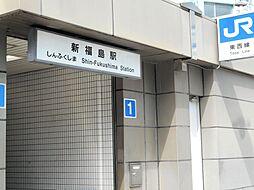 シャトー福島[3階]の外観