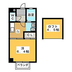 ホワイトテラス[2階]の間取り