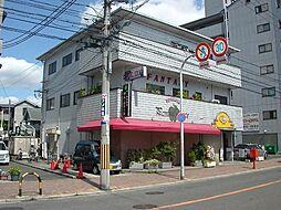 道井ビル[3階]の外観