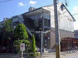 エルグレコ[2階]の外観