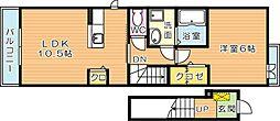 ピンズ本城[2階]の間取り