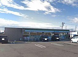 ファミリーマート 稲沢北島五丁目店(320m)