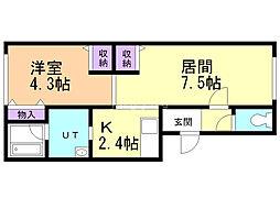 ジラソーレII 1階1DKの間取り