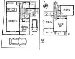 樟葉駅 4,190万円