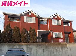 河原田駅 5.3万円