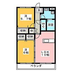 ミレニアムマンション[2階]の間取り