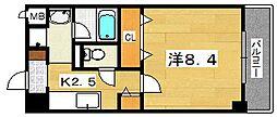 シャルマン[3階]の間取り