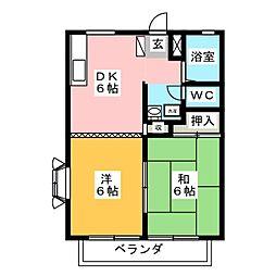 サンライフ清水A[1階]の間取り