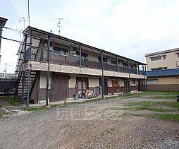 京都府八幡市八幡垣内山の賃貸アパートの外観