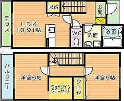 familia黒崎(ファミリア黒崎)I[2階]の間取り