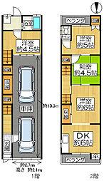 粉浜駅 1,480万円