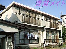 三重県伊勢市倭町の賃貸アパートの外観