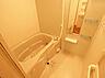 風呂,2LDK,面積58.33m2,賃料6.9万円,つくばエクスプレス 研究学園駅 4km,,茨城県つくば市東光台