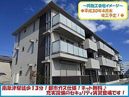新築・都市ガスSaisonnier〜セゾニエ〜[3階]の外観