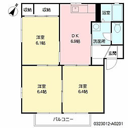 ひまわりガーデン A棟[2階]の間取り