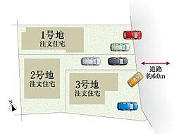 駐車2台可能です。