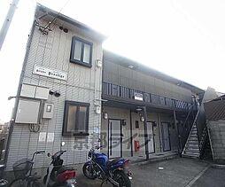 京都府京都市右京区山ノ内中畑町の賃貸アパートの外観