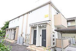 入間市駅 4.5万円