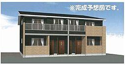 岩村田駅 7.9万円