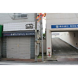秋山ビル[302号室]の外観