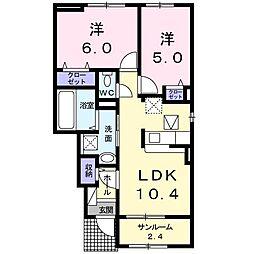 植上町アパート[0104号室]の間取り
