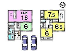 全室南向き、角地の物件です。収納スペースもたっぷり確保しました。駐車2台可能月々5万円台のお支払いで購入できます。