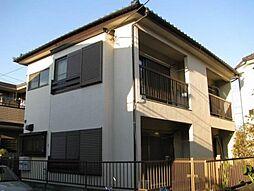 東京都日野市平山5丁目の賃貸アパートの外観