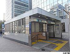九段下駅(現地まで400m)