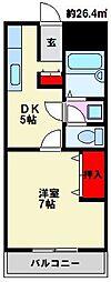 酒井ハイツ[4階]の間取り